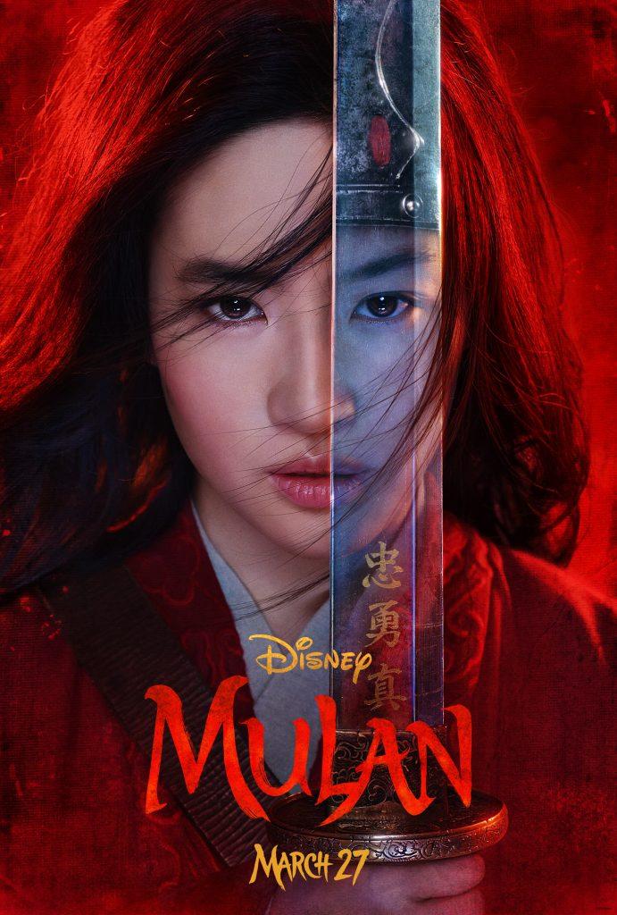 Disney представляет первый тизер-трейлер «Мулан»